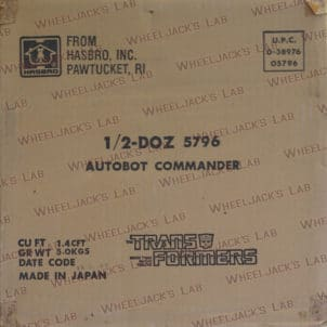 Got Any Empty Transformers Shipping Boxes or Cases?