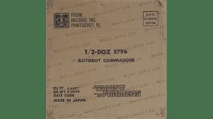 Transformers 1985 G1 Optimus Prime Factory Case