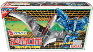 Transformers 1984 Diaclone Swoop MIB