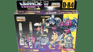 Transformers 1987 Takara G1 Abominus MIB