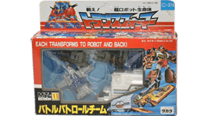 Transformers 1992 Takara G1 Battle Patrol MIB