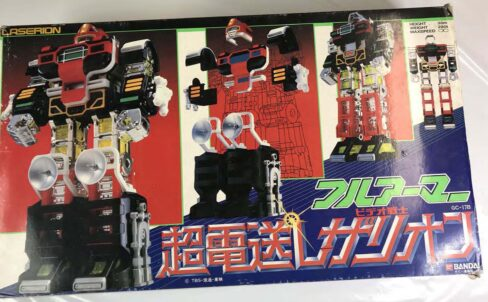 Best Way to Sell Godaikin Toys and Action Figures