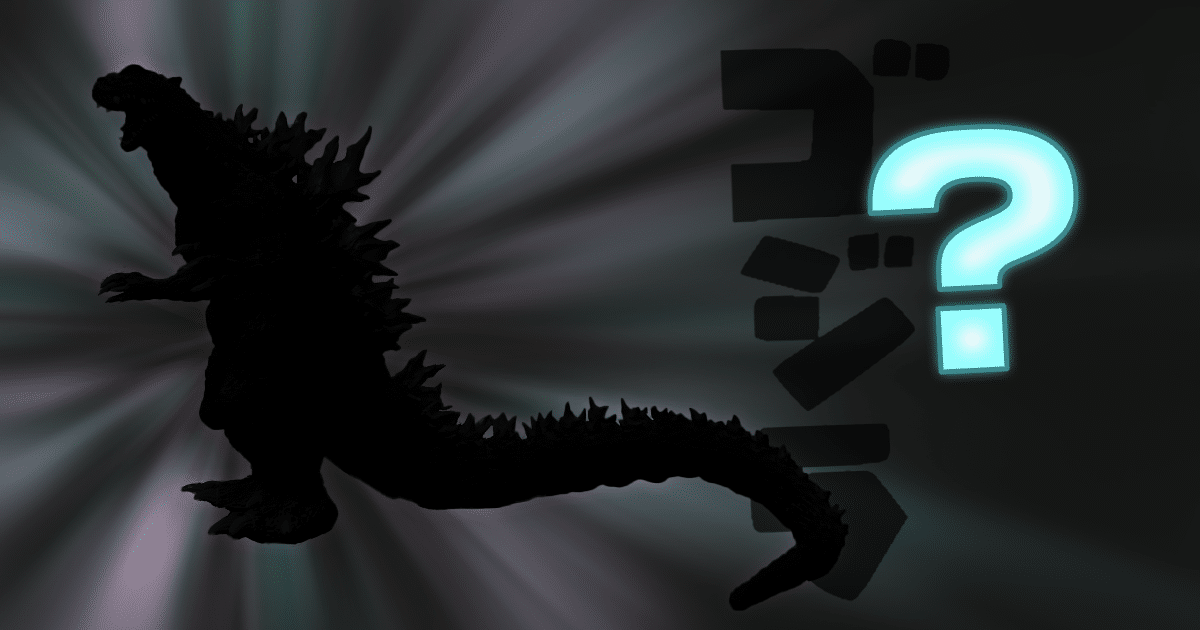 How to Sell Your Godzilla Toys: Identify the Brands