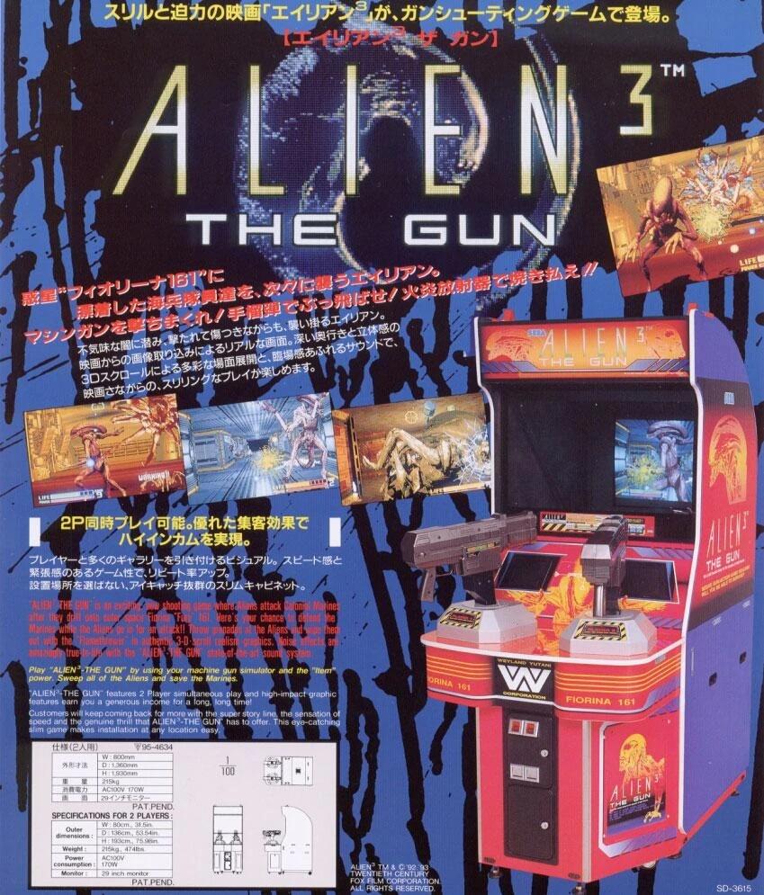 ALIEN 3 The Gun