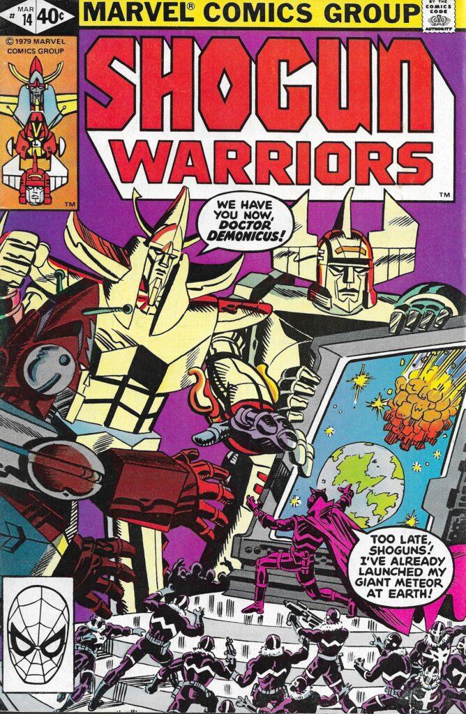 Shogun Warriors #14 (Should Heroes Fail) - March 1980
