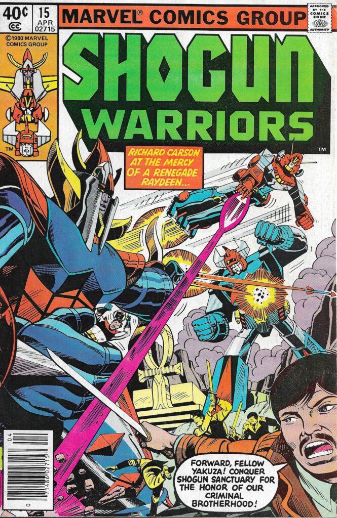 Shogun Warriors #15 (The Insider) - April 1980