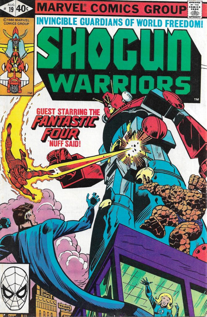 Shogun Warriors #19 (The Giant of Manhattan) - August 1980