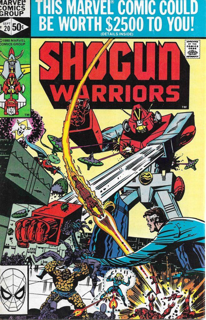 Shogun Warriors #20 (The Circle's End) - September 1980