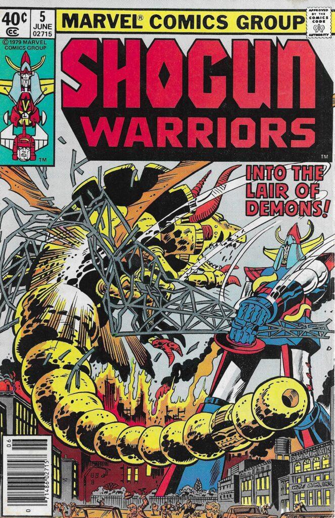 Shogun Warriors #5 (Into the Lair of Demons) - June 1979