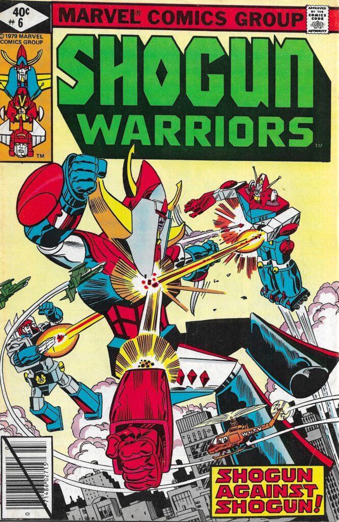 Shogun Warriors #6 (Downfall) - July 1979