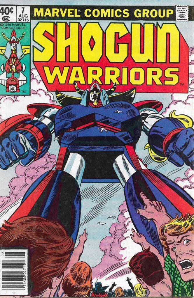 Shogun Warriors #7 (The Many Heads of Cerberus) - August 1979