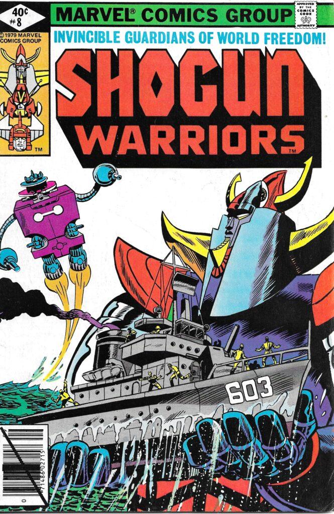Shogun Warriors #8 (Cerberus and The Skyfall) - September 1979
